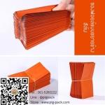 ซองฟอยล์ซีลกลางเนื้อด้านขยายข้างสีส้ม 5x9.5+2 cm. 100 ชิ้น : 005055