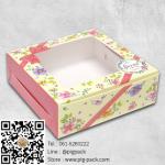 กล่องกระดาษสีชมพูน้ำตาลลายดอกไม้คาดโบว์โชว์สินค้า 8.2x8.2x3 cm. 60 ชิ้น : 005046