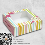 กล่องกระดาษลาย Colorful โชว์สินค้า 8.2x8.2x3 cm. 60 ชิ้น : 004527