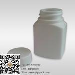 ขวดพลาสติกทรงเหลี่ยม 70 ml. 20 ชิ้น : 005379
