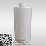 ขวดพลาสติกสีขาวเนื้อเงาแบบหัวตัด 970 ml. 20 ชิ้น : 005418