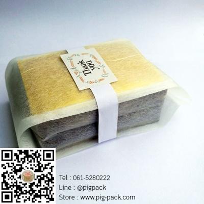 ถุงซองเยื่อกระดาษขยายข้างสีขาว 100 ชิ้น (คลิกเพื่อเลือกขนาด)