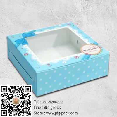 กล่องกระดาษสีฟ้าลายจุดสีขาวโชว์สินค้า 8.2x8.2x3 cm. 60 ชิ้น : 004552