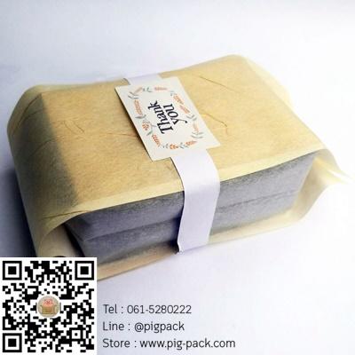ถุงซองเยื่อกระดาษขยายข้างสีครีม 100 ชิ้น (คลิกเพื่อเลือกขนาด)