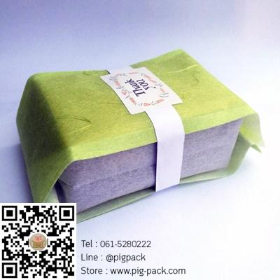 ถุงซองเยื่อกระดาษขยายข้างสีเขียว 100 ชิ้น (คลิกเพื่อเลือกขนาด)