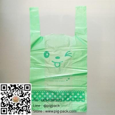 ถุงหูหิ้วขยายข้างสีเขียวลายหน้าการ์ตูนยิ้ม 23x43x11 cm. 100 ชิ้น : O004692