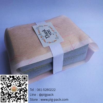 ถุงซองเยื่อกระดาษขยายข้างสีชมพู 100 ชิ้น (คลิกเพื่อเลือกขนาด)