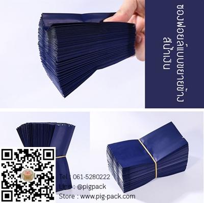 ซองฟอยล์ซีลกลางเนื้อด้านขยายข้างสีน้ำเงิน 5x9.5+2 cm. 100 ชิ้น : 005057