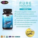 Auswelllife Pure Squalene น้ำมันตับปลาฉลาม ปกป้องผิว ต้านอนุมูลอิสระ 1 กระปุก
