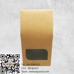 กล่องกระดาษคราฟเจาะรูรูปเหลี่ยมโค้ง 5x8x9.5 cm. 50 ชิ้น : A004550