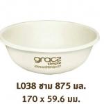 ชามใส่อาหาร Gracz 875 ml . ขนาด 170x59.6 mm. 100 ชิ้น รหัสสินค้า : 005692
