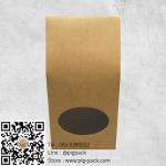 กล่องกระดาษคราฟเจาะรูรูปวงรี 5x8x9.5 cm. 50 ชิ้น : A004549
