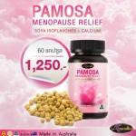Auswelllife Pamosa พาโมซ่า (ปรับฮอร์โมนเพศหญิง) 1 กระปุก