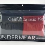 ซองซิป Underwear สีดำ 24.4x17.6 cm. 50 ชิ้น : 004583