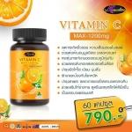 Auswelllife Vitamin C บำรุงผิวให้สุขภาพดี ลดการเกิดริ้วรอย 1 กระปุก