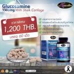 Auswelllife Glucosamine กลูโคซามัน ลดอาการปวดอักเสบของกระดูก 1 กระปุก