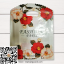 ถุงหูหิ้วสีขาวลายดอกไม้ Fashion Paris 24x32 cm. 100 ชิ้น : R004770