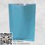 ซองฟอยล์พาสเทลสีฟ้า 4x6 นิ้ว 100 ชิ้น : 004478