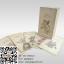 ถุงซองกระดาษขยายข้างตั้งได้ลายดอกไม้ (คละลาย) 12x6x22 cm. 6 ชิ้น : 000000