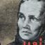 แม่ (Mother) / แม็กซิม กอร์กี้ (Maxim Gorky), จิตร ภูมิศักดิ์