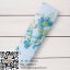 กล่องกระดาษปิดบนล่างสีขาวลายดอกไม้สีฟ้า 2.5x2.5x8.5 cm. 50 ชิ้น : 1F005004