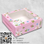 กล่องกระดาษสีชมพูลายดอกไม้โชว์สินค้า 8.2x8.2x3 cm. 60 ชิ้น : 005047