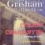 ตามล่าจอมบงการ The King of Torts / จอห์น กริชแชม (John Grisham) ผู้แปล สุพจน์ อุ้ยนอก