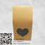 กล่องกระดาษคราฟเจาะรูรูปหัวใจ 5x8x9.5 cm. 50 ชิ้น : A004548
