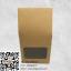 กล่องกระดาษคราฟเจาะรูรูปสี่เหลี่ยม 5x8x9.5 cm. 50 ชิ้น : A004601