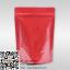 ซองซิปฟอยล์เนื้อเงาตั้งได้สีแดง 13x18+3 cm. 100 ชิ้น : 005288