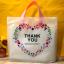 ถุงกระเป๋าตั้งได้สีครีมลายดอกไม้หัวใจ 35x29+7 cm. 50 ชิ้น : N004687