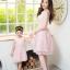 Elegance Set - Pink